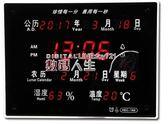 掛鐘 LED數碼客廳萬年歷時尚掛鐘電子靜音時鐘 溫濕度鬧鐘 台鐘日歷鐘 數碼人生