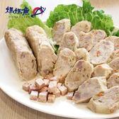 媽媽魚.手工香芋雞捲(600g/包,共2包)﹍愛食網