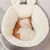 貓窩四季通用深度睡眠狗窩可拆洗寵物用品網紅貓咪窩貓窩冬季保暖 風尚