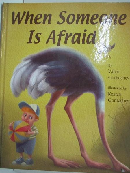 【書寶二手書T8/兒童文學_EFX】When Someone Is Afraid_Gorbachev, Valeri/ Gorbachev, Kostya (ILT)