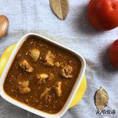 《元榆x禾日》南洋番茄咖哩雞 料理包(土雞)-1包/350g