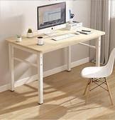 電腦桌 簡易電腦桌台式家用辦公桌簡約現代租房書桌臥室小桌子學生學習桌【快速出貨】