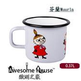 芬蘭Muurla moomin 嚕嚕米 小不點 琺瑯杯 淡紫色 370cc #1701-030-02