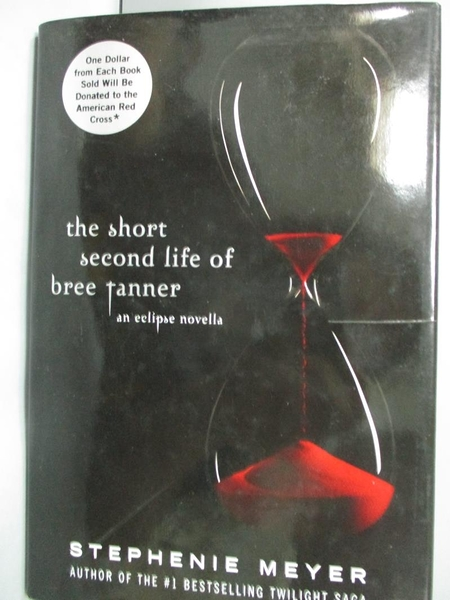 【書寶二手書T5/一般小說_LGF】The Short Second Life of Bree Tanner 暮光之城番