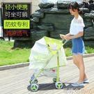 嬰兒手推車推車輕便摺疊可坐可躺新生兒寶寶傘車夏季車 NMS蘿莉小腳ㄚ