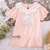 可愛兔兔緹花領造型短袖上衣(290568)【水娃娃時尚童裝】