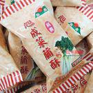旭成-原味菜脯酥300g【0216零食團...