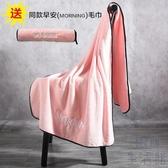浴巾毛巾家用洗澡情侶一對套裝純棉吸水速干【極簡生活】