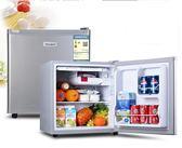 小冰箱迷你小型單門家用宿舍二人世界冷藏冷凍車載冰箱 DF