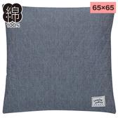 純棉大抱枕套GENOA2 65×65 NITORI宜得利家居