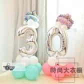 寶寶滿月數字氣球兒童生日布置 周歲派對路引裝飾【時尚大衣櫥】