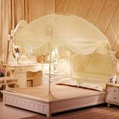 蒙古包 蚊帳1.5m沙發床2米1.8m沙發床1.2雙人家用三開門支架宿舍5 WY 【免運】