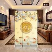 新中式屏風隔斷客廳簡約現代臥室小戶型時尚布藝玄關折疊移動折屏CY『新佰數位屋』