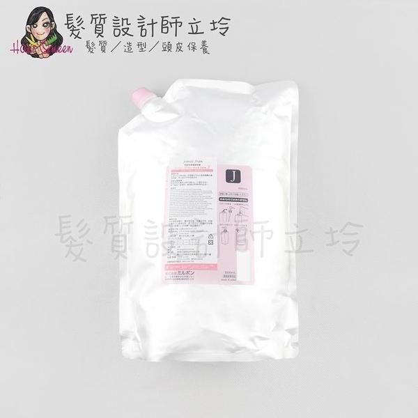 立坽『洗髮精』哥德式公司貨 Milbon jemile fran 熱光感洗髮精J(潤澤)2500ml IH15 IH02