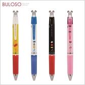 《不囉唆》三菱摩樂鋼珠筆URE3-600D (可挑色/款) 筆蕊 橡皮擦 墨水 剪刀 原子筆【A430705】
