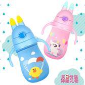 水壺 兒童保溫杯帶吸管手柄學生卡通水杯子不銹鋼可愛寶寶便攜防漏水壺