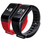 vivo智能運動手環心率血壓檢測X21X20X9s防水計步學生跑步手錶男女運