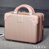 大紅14寸化妝包小旅行箱 手提 迷你輕便大容量收納子母小型行李箱  WD 薔薇時尚