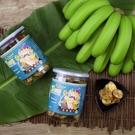 集集山蕉 蕉叔薯 - 黑胡椒 / 海鹽 / 雞汁 / 芥末 (共8瓶,口味任選)
