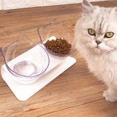 貓碗雙碗保護脊椎寵物狗盆狗碗貓盆貓食盆貓糧飯盆碗斜口碗貓碗架 【快速出貨八折免運】