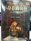 挖寶二手片-Z27-026-正版DVD-...