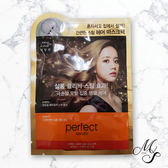 【Miss.Sugar】韓國 Mise en scene 急救焗油護髮蒸氣髮膜 20ml+15【J4001297】