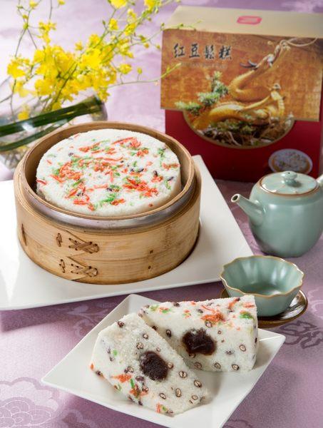 【圓山大飯店】*圓苑餐廳年菜預購*  圓山御饌紅豆鬆糕/6吋~~限量300組~~