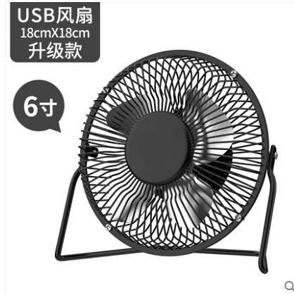 usb小風扇迷你小電風扇隨身小型
