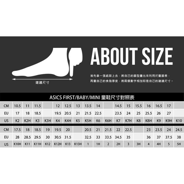 ASICS IDAHO BABY JP 男女小童運動鞋(免運 魔鬼氈 亞瑟士≡排汗專家≡