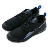 Nike 耐吉 NIKE AIR MAX MOTION 2 (GS)  休閒運動鞋 AQ2741005 童/女 舒適 運動 休閒 新款 流行 經典