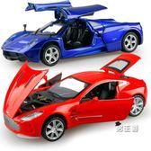 (交換禮物)聲光感官玩具兒童小汽車玩具模型合金玩具車仿真男孩跑車1:32車模回力聲光開門