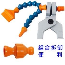 """逆止閥 1/4"""" 82725 冷卻液噴水管/噴油管 多節管 蛇管 萬向風管 吹氣管 塑膠軟管"""