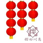 元旦新年燈籠大紅戶外防水圓拉絲連串燈籠韓式舞蹈裝飾廣告燈籠【櫻田川島】