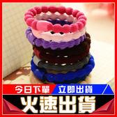 [24hr-現貨快出] 韓國 藕節 髮圈 簡約 糖果色 彈力 皮筋
