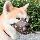 寵物嘴套大狗狗嘴套可調節防咬口罩寵物防叫防誤食防護狗罩 樂活生活館