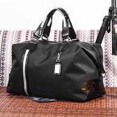 男士旅行包手提出差大容量行李包旅游旅行袋短途商務中小輕便單肩