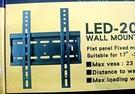 ★17吋〜37吋 通用型液晶電視/電漿壁掛架LED-20 】