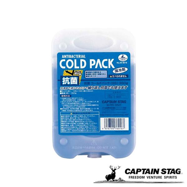 Captain Stag 鹿牌 抗菌冷媒SS- 350g 保冷|保冰|露營|野餐|戶外 M6916