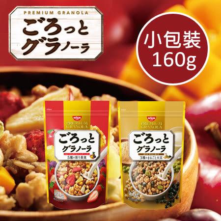 新160g包裝 日本 Nissin 日清 綜合穀物麥片 (小包裝) 穀片 穀物 燕麥片 麥片 早餐 日本麥片