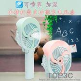 便攜式隨身可充電手持噴霧電風扇學生usb迷你小空調制冷加濕風扇「Top3c」
