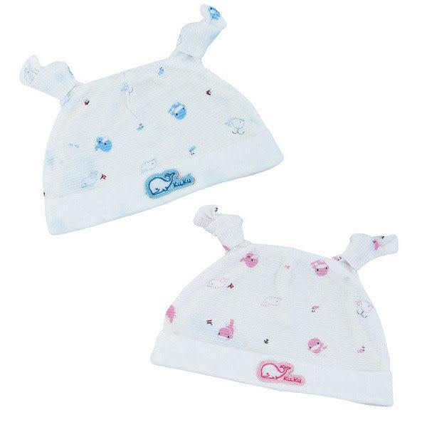 【奇買親子購物網】酷咕鴨KU.KU. 小鯨魚嬰兒帽(藍色/粉色)
