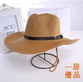 草帽 可折疊 沙灘帽 草帽 釣魚帽 大沿帽 遮陽帽 禮帽