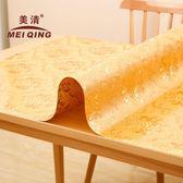 pvc桌墊 燙金餐桌墊台布長方形pvc金色塑料水晶板歐式軟玻璃桌布防水防油 玩趣3C
