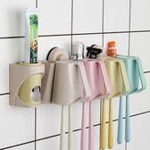 黑五好物節 卡通吸盤牙刷架洗漱套裝三四口之家洗臉吸壁式創意壁掛牙膏漱口杯 小巨蛋之家