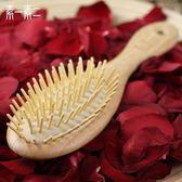 按摩梳子 美髮中號竹齒氣囊梳頭皮按摩梳美髮氣墊梳順髮捲髮梳子 歐萊爾藝術館
