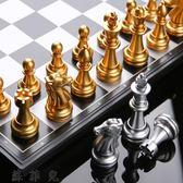 國際象棋磁性高檔大號折疊棋盤西洋棋子