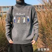 大碼男士針織上衣 網紅高領毛衣男很仙的套頭圣誕情侶裝加厚慵懶風 qf18310【黑色妹妹】