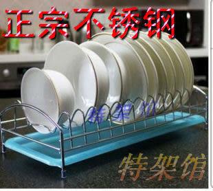 廚房不鏽鋼單層碗盤架
