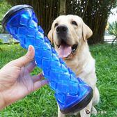 大號發聲玩具 中大型犬耐咬環保互動咬膠棒金毛拉布拉多寵物磨牙『小淇嚴選』