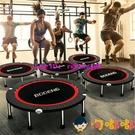 蹦蹦床家用兒童室內彈跳床戶外成人運動跳跳床健身房【淘嘟嘟】